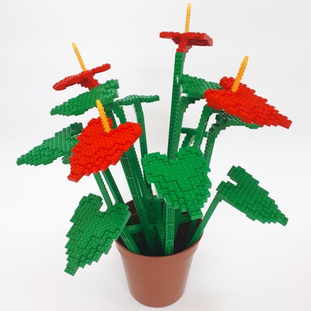 Lego Plant